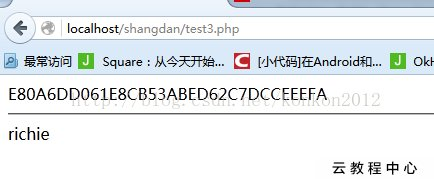 android加密,php解密, AES,CBC, PKCS7Padding - IT閱讀