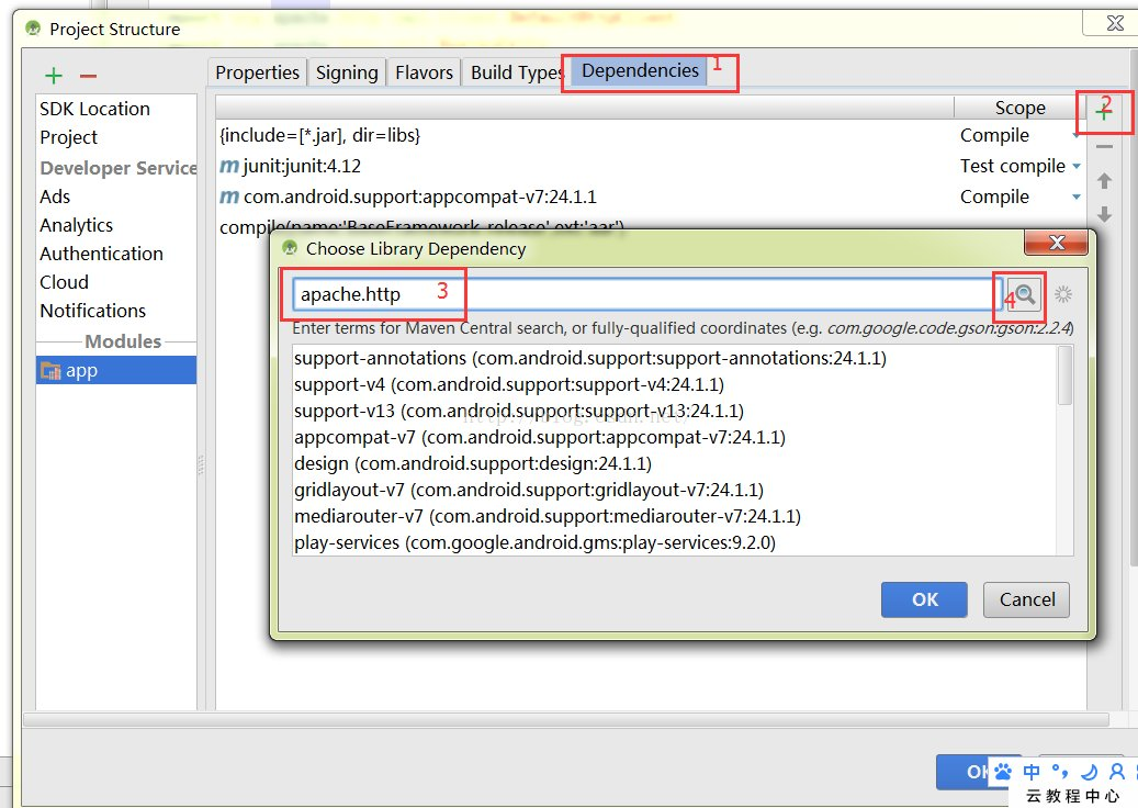 android studio沒有org apache http client HttpClient
