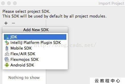 please select android sdk
