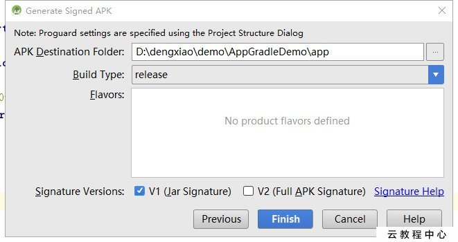 Android apk签名 Structure配置与Gradle的关係