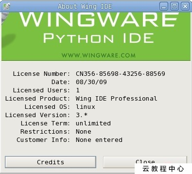 Wing IDE Professional For Linux 破解/註冊方法- IT閱讀