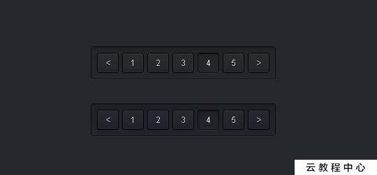Collection Of Free CSS3, jQuery Pagination PluginsScript