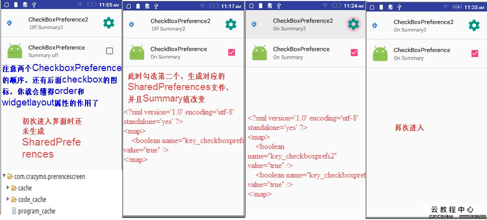1,switchpreference新增属性
