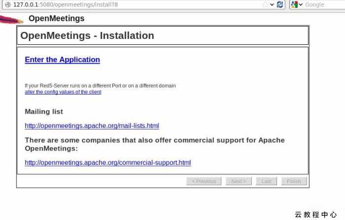 Install Apache OpenMeetings On CentOS 6 5 - IT閱讀