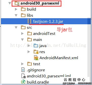 android-解析xml(pull)-解析json