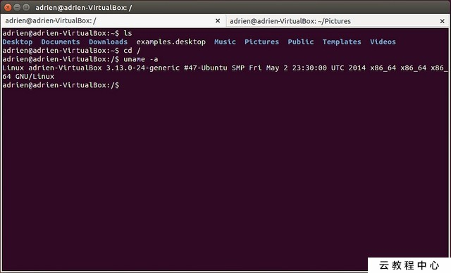 What is a good terminal emulator on Linux? - IT閱讀