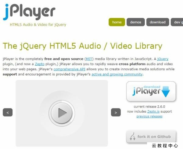 10 Best Awesome HTML5 Audio PlayersScript - IT閱讀