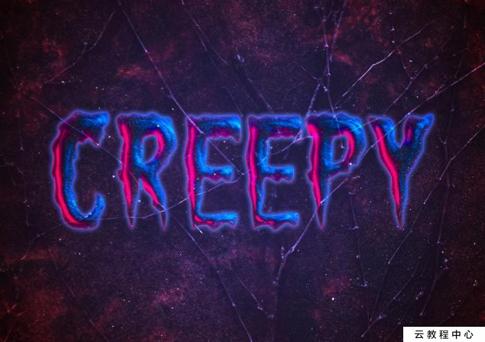 Members Area Tutorial: Create a Creepy Halloween Text Effect in