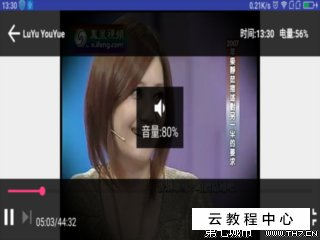 android VideoView播放視頻