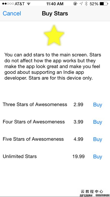 >  ios教程  >  justifying updating an app store app   so this