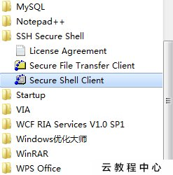 圖解Windows下使用SSH Secure Shell Client遠端連線Linux - IT閱讀