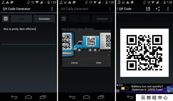 5 Free QR Code Generator Apps for Android - IT閱讀