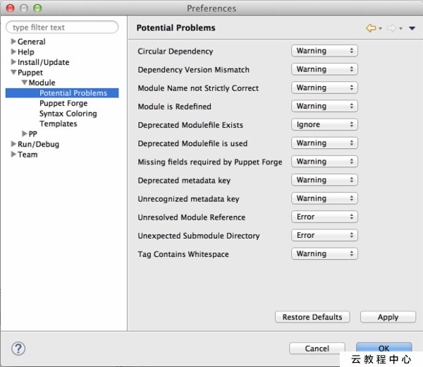 Puppet Labs: Geppetto 4 2: Improved Editing, Module