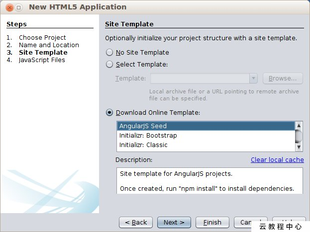 Bower and Node js in NetBeans IDE - IT閱讀
