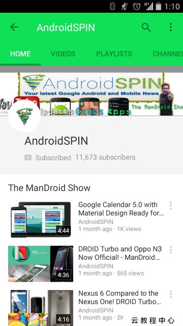 Material Design arrives on the Android Youtube app with