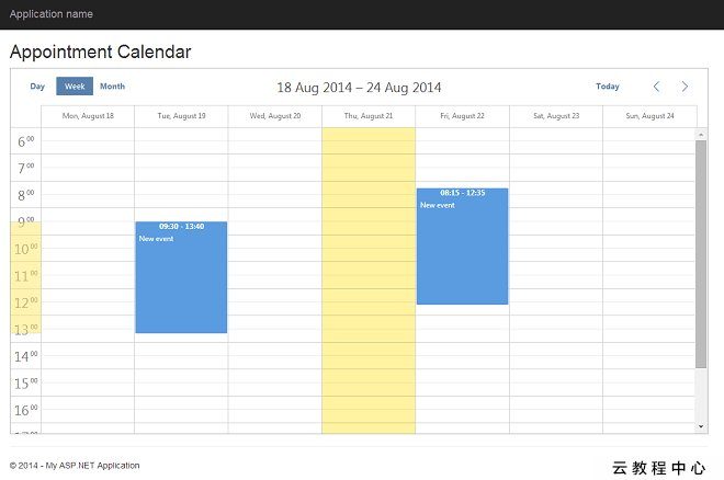 7 Steps To Appointment Calendar in ASP NET MVC5 - IT閱讀
