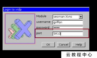 Ubuntu 14 04 – How to install xrdp in Ubuntu 14 04 - IT閱讀