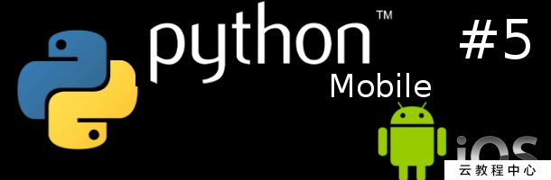 Python for Android Tutorial #5 – Our first Mobile Game with